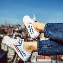 上海飞跃鞋小白鞋男女帆布鞋复古经典球鞋休闲田径501飞跃运动鞋