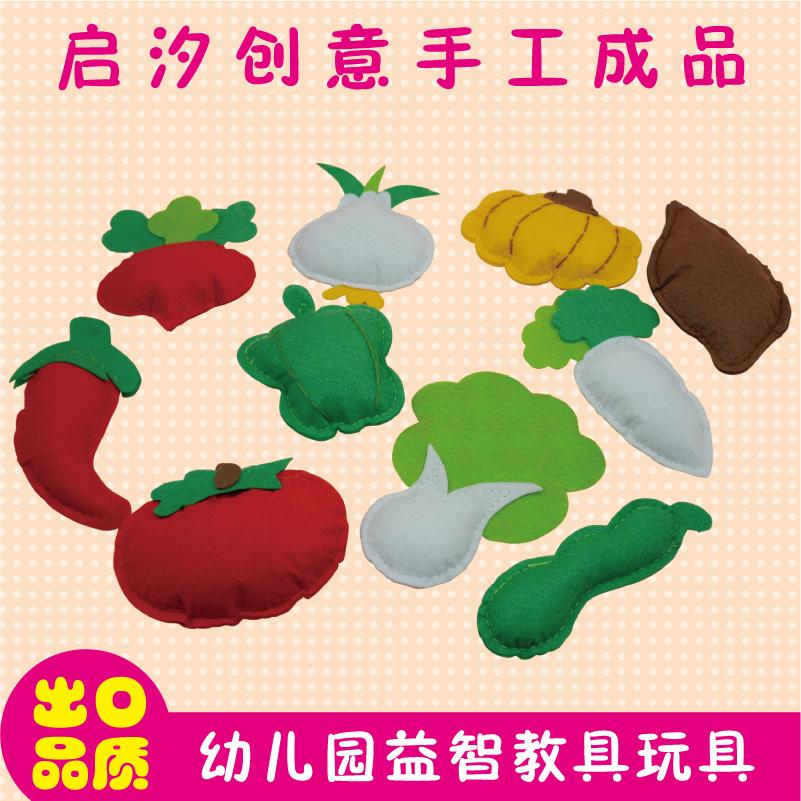 幼儿园生活区域角仿真蔬果蔬菜水果娃娃家超市厨房教