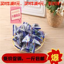 蓝莓李果蓝莓干新疆特产蜜饯蓝莓味果脯蓝梅果500克包邮独立包装