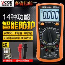 买1送5 胜利正品数字万用表VC890C+ 全保护万能表数显多用表电表