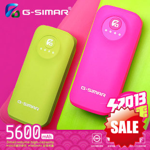 G-SMAR 智仕玛 gpower iphone4s 5600毫安 苹果手机5代 移动电源