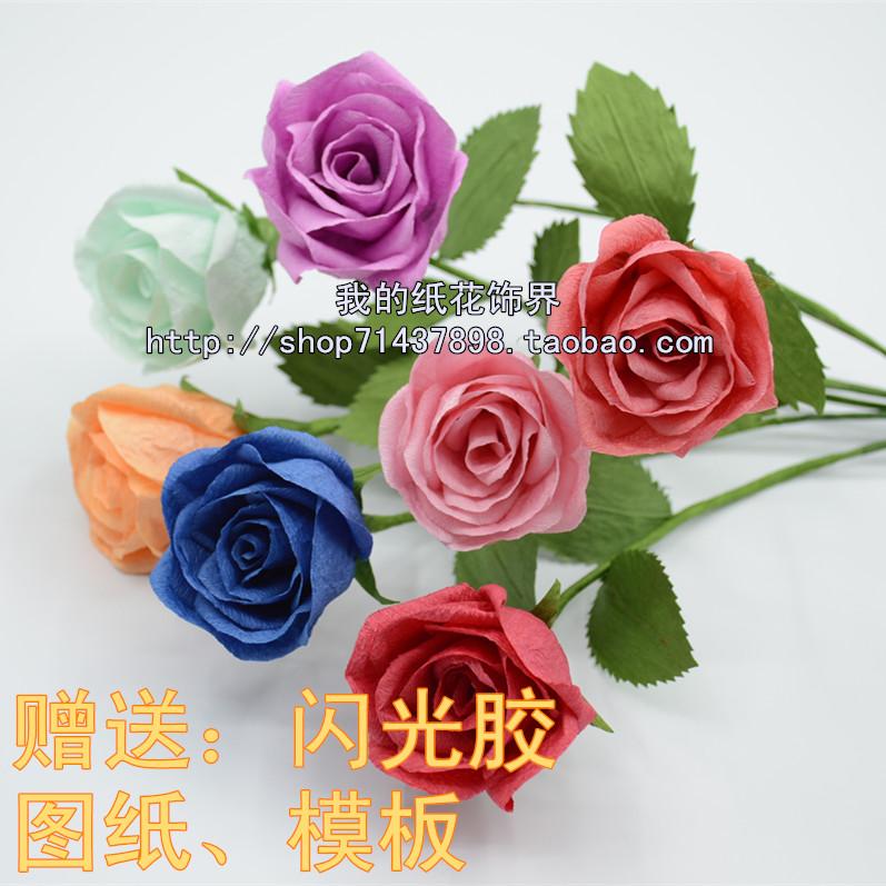 手工DIY材料 川崎玫瑰 折纸 纸花 纸藤玫瑰花材料包套餐可做30朵