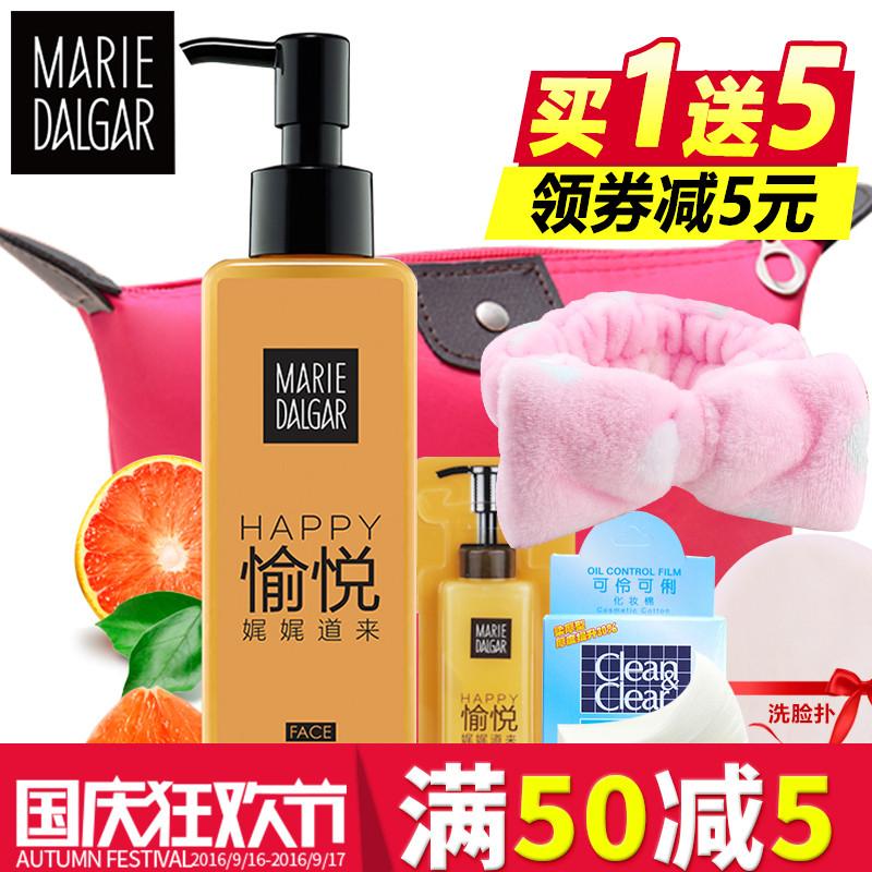 玛丽黛佳新柔润深层卸妆凝胶卸妆油卸妆液水温和深层清洁彩妆正品
