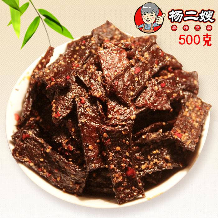杨二嫂麻辣干豆腐皮香干片湖南冷水江新化特产健康零食店美味小吃