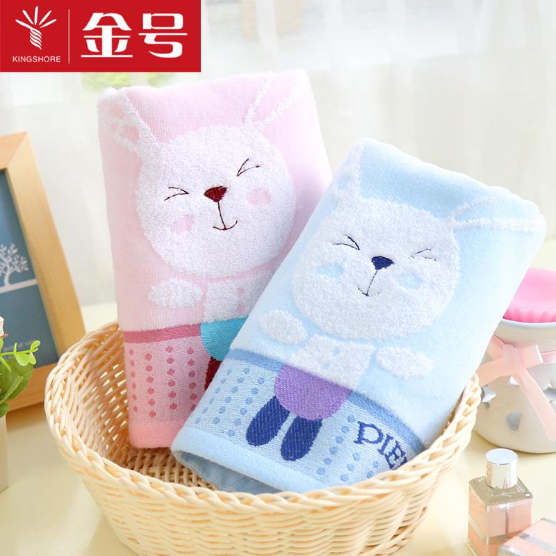 金号毛巾纯棉 2条装 加厚卡通情侣洗脸毛巾柔软吸水成人毛巾