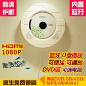 乐动DVD DVD影碟机EVD播放机CD儿童VCD机高清HDMI播放器 麦丝玛拉