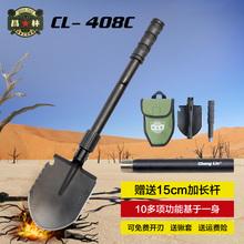昌林408工兵铲多功能锰钢户外折叠兵工铲户外装备伸缩铁锹军工铲