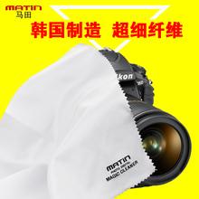 马田镜头布超细纤维单反相机镜头清洁擦镜布屏幕无尘眼镜布