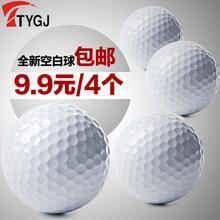 9.9包邮4个!全新高尔夫球 宠物玩具球 保健按摩球 彩色练习球