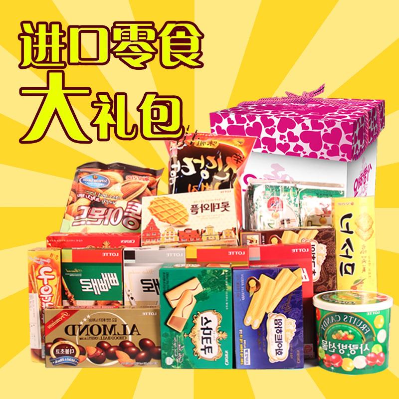 装一箱组合 生日高中大礼包开学女友零食混合送闺密