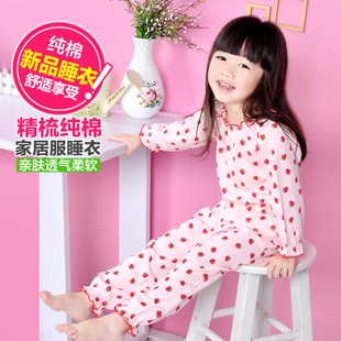 儿童睡衣女童长袖纯棉套装春秋款小孩睡衣宝宝睡衣儿童家居服空调