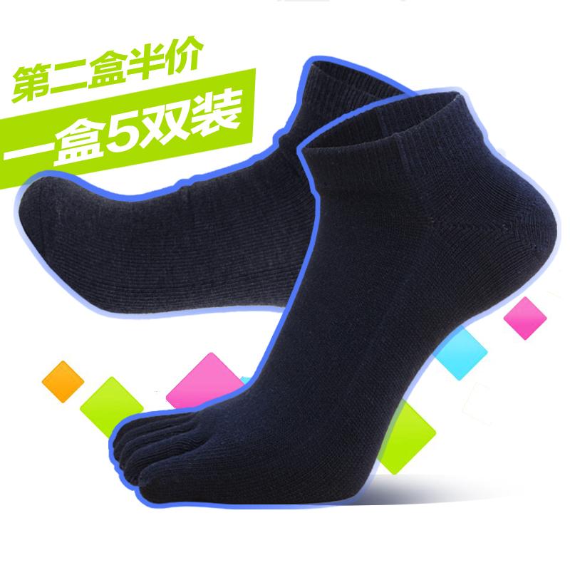 中厚短筒商务袜男夏棉篮球运动四季袜子五指普通登上