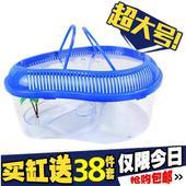 小型乌龟缸带晒台带盖子塑料缸巴西龟养殖盆宠物大中小型宠物盒子