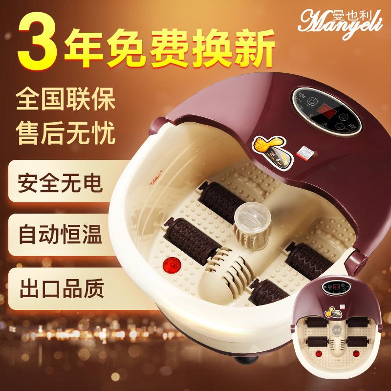电动加热全自动按摩洗脚盆深桶浴足盆泡脚机 曼也利足足浴器浴盆