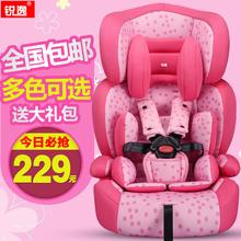 儿童安全座椅 汽车用婴儿宝宝车载3C便携式小孩坐椅9个月-12岁0-4图片