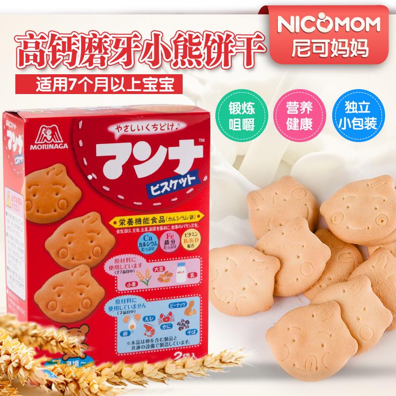 宝宝零食儿童动物小饼干进口