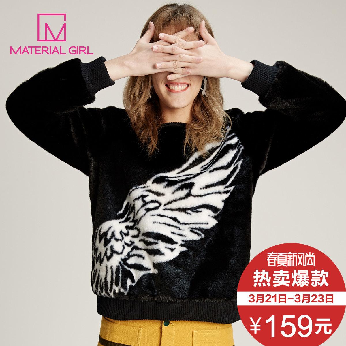 20MG17春装季新款女圆领套头T恤翅膀提花黑色上衣宽松纯色卫衣