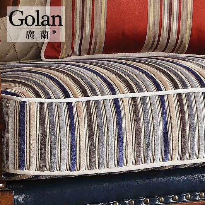 广兰 全实木沙发欧式沙发美式真皮沙发组合客厅特价实木家具1603D