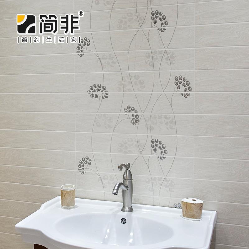 简非厨房墙砖釉面砖卫生间瓷砖 300 600厨卫砖防滑地砖欧式仿古砖