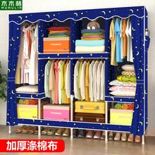 折叠衣橱衣柜收纳组装简易布衣柜布艺经济型实木双人简约现代成人