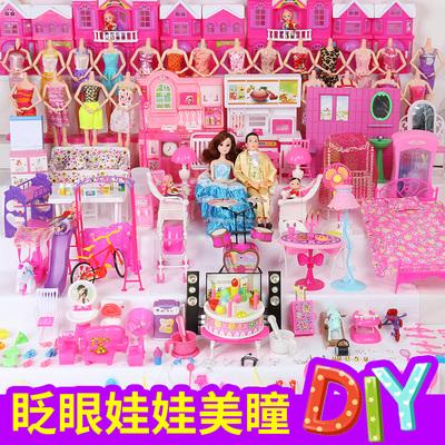 芭比娃娃套装大礼盒女孩婚纱公主儿童玩具过家家城堡别墅甜甜洋屋