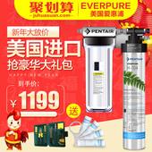 滨特尔爱惠浦H-104净水器家用直饮净水机厨房自来水过滤器超滤机
