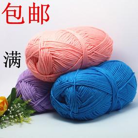 舒心心坊 毛线编织波浪彩虹毯子宝宝手工盖被diy材料