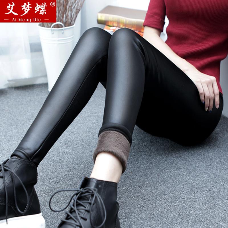 显瘦皮裤冬季女裤底裤仿皮小脚紧身加厚长裤秋冬