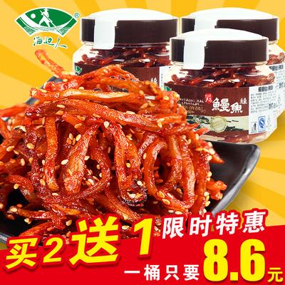 海边人 香辣鳗鱼丝110g蜜汁小鱼干青岛海鲜特产辣小鱼仔零食批发