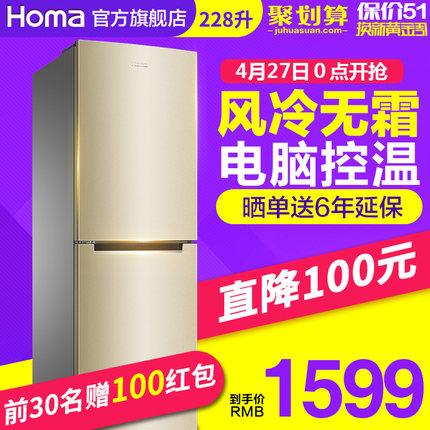 奥马BCD-228WH冰箱怎么样?是什么牌子?