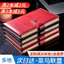 博文皮面商务笔记本文具办公会议记录记事本随身日记本工作本定制