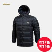 折 乐途LOTTO 男装 运动生活系列 保暖 短款 羽绒服EYMJ015