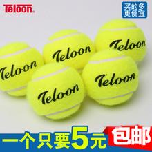 天龙带绳网球 单人网球训练器带线回弹常规网球宠物健身甩甩球