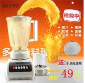 H2艾奇尔多功能电动家用搅拌机研磨搅拌料理机多功能绞肉干磨奶昔
