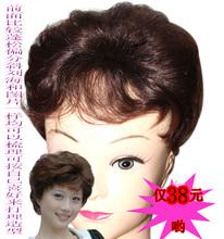 加长可扎 头顶补发块 蓬松卷 亚光补发片 卷补发片 假发女 中老年