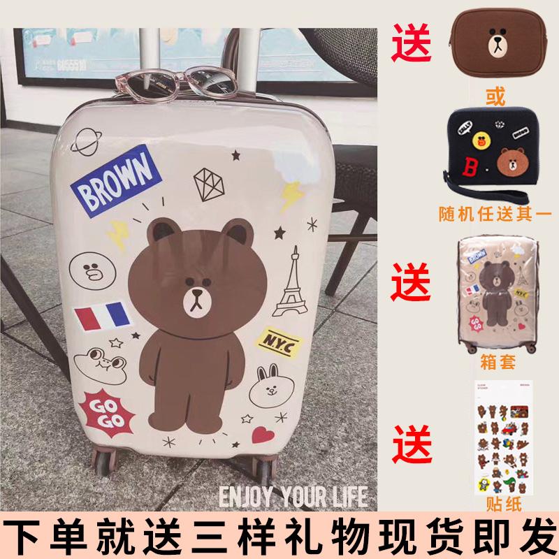 韩版布朗熊学生20登机小清新24卡通拉杆箱子密码可爱旅行行李箱女
