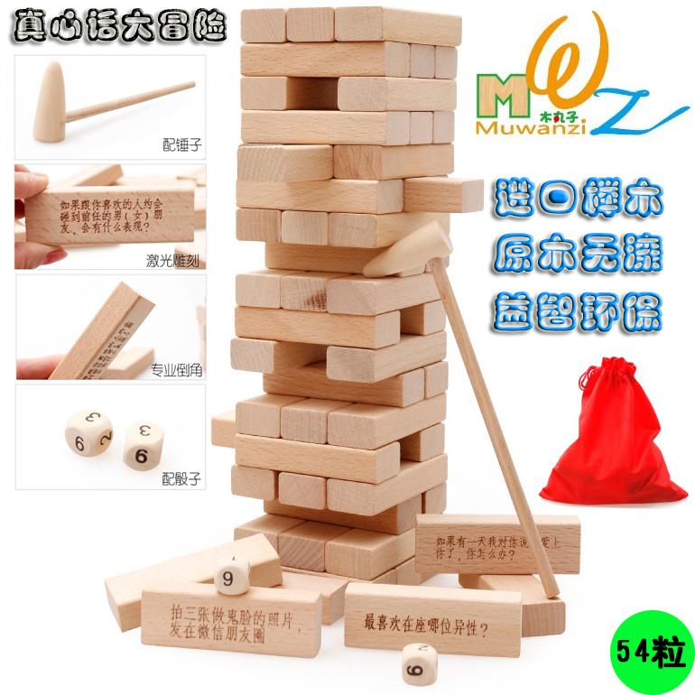 叠叠乐高抽积木玩具成人叠叠高儿童层层叠木质抽木
