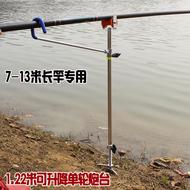 特价大支架8-14米长竿支架单轮长杆支架钓鱼支架鱼竿专用炮台支架