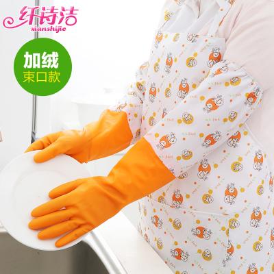 纤诗洁家务洗碗洗衣束口清洁橡胶乳胶单层薄款加绒款加长防水手套
