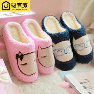 棉拖鞋女冬季包跟保暖居家居室内韩版可爱卡通情侣毛毛拖鞋男厚底