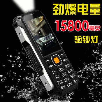 军工三防老人手机超长待机大声充电宝直板老年老人机移动电信正品