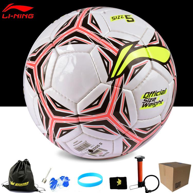 正品[足球颠球]足球颠球教学设计评测 足球颠球
