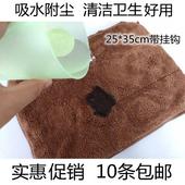 比纯棉吸水柔软珊瑚绒挂方巾擦手洗脸小毛巾清洁卫生擦桌玻璃批
