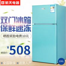 小冰箱106升家用双门冷藏冷冻节能电冰箱宿舍租房办公室小型冰箱