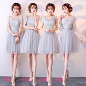 2017新伴娘服短款表演小礼服姐妹裙修身显瘦韩版伴娘礼服长款灰色