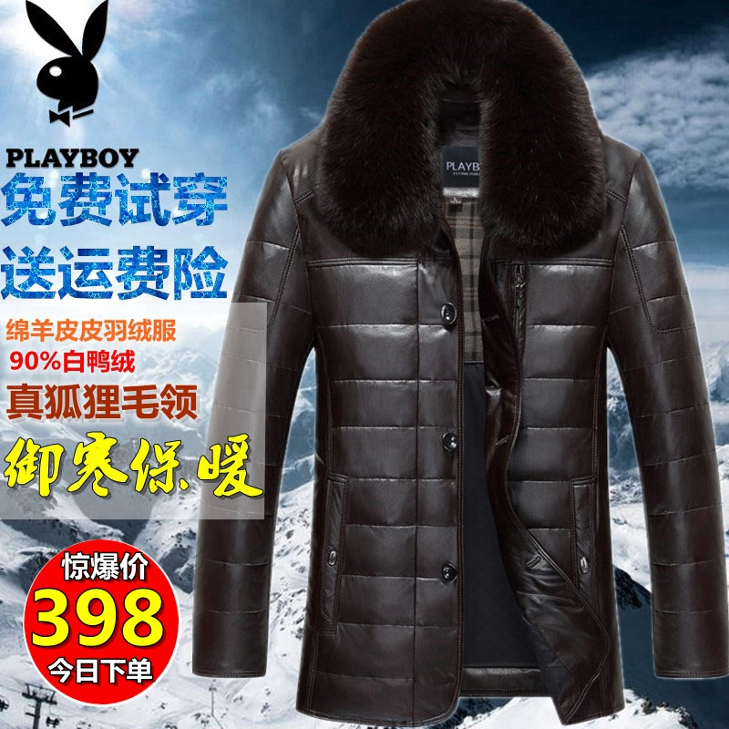 Product #536220447949