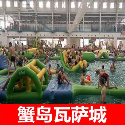 北京蟹岛嘉年华瓦萨城水上乐园门票 蟹岛瓦萨城