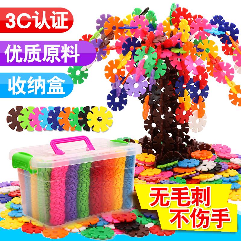 周岁幼儿园玩具积木益智儿童雪花