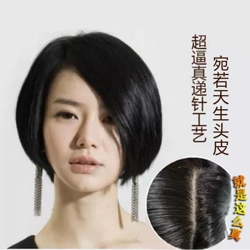 盘发[发型发型图片女士]中短发短发正品发型评发型中分盘发烫发图片图片