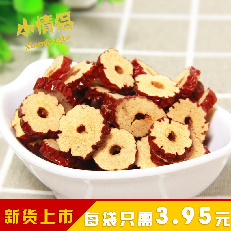 散装无核酥脆片去核泡茶新疆红枣零食